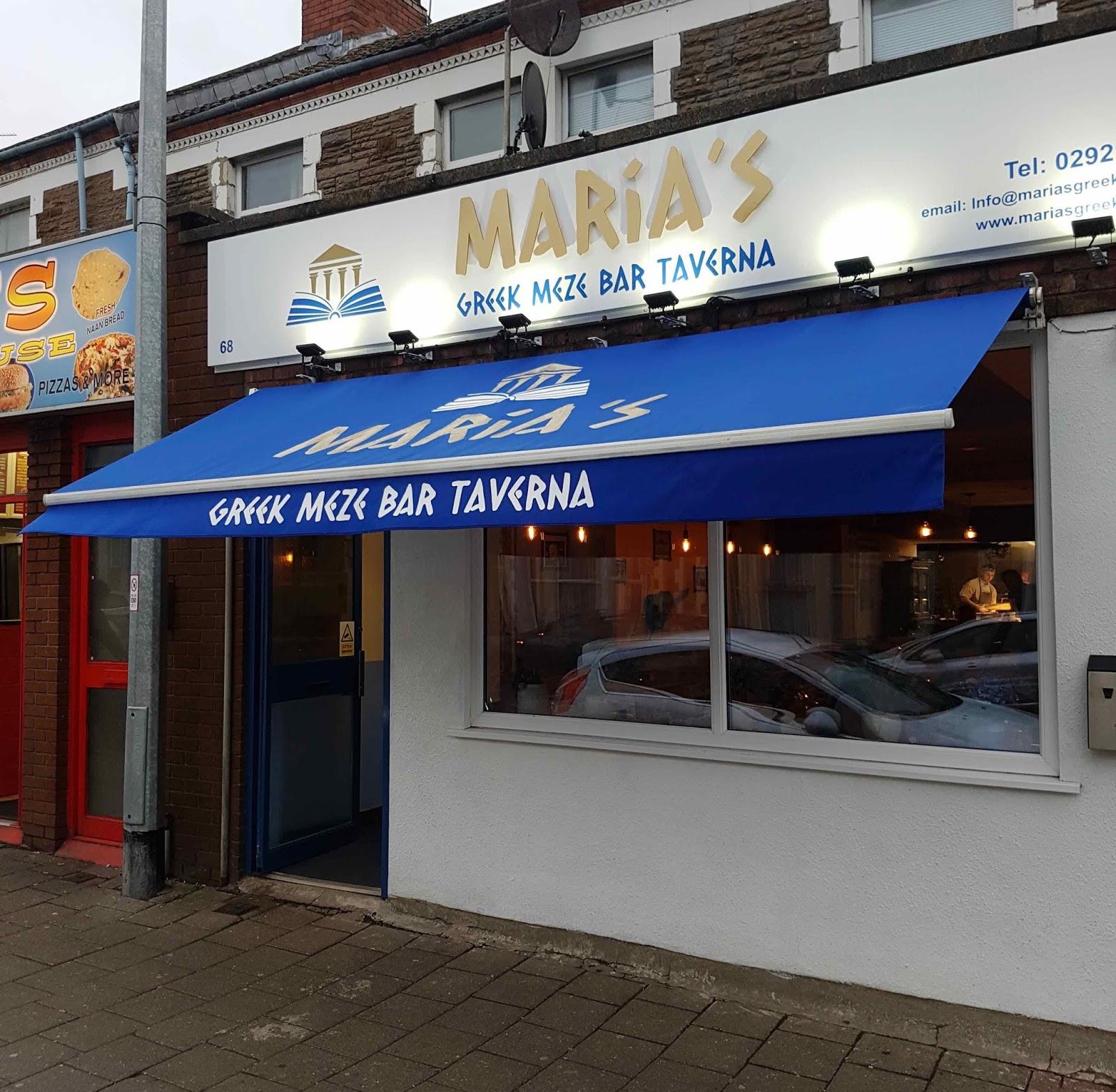 Kitchen Bar Thessaloniki: GourmetGorro: Maria's Greek Meze Bar Taverna, Cardiff