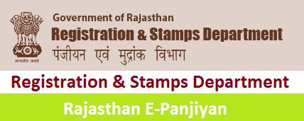 Rajasthan E-Panjiyan