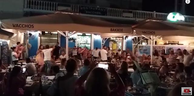 Πρέβεζα: Τουρίστες χορεύουν Ζορμπά στην Πάργα - Βίντεο