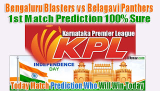 BB VS BP WHO WIN KPL T20 MATCH TODAY
