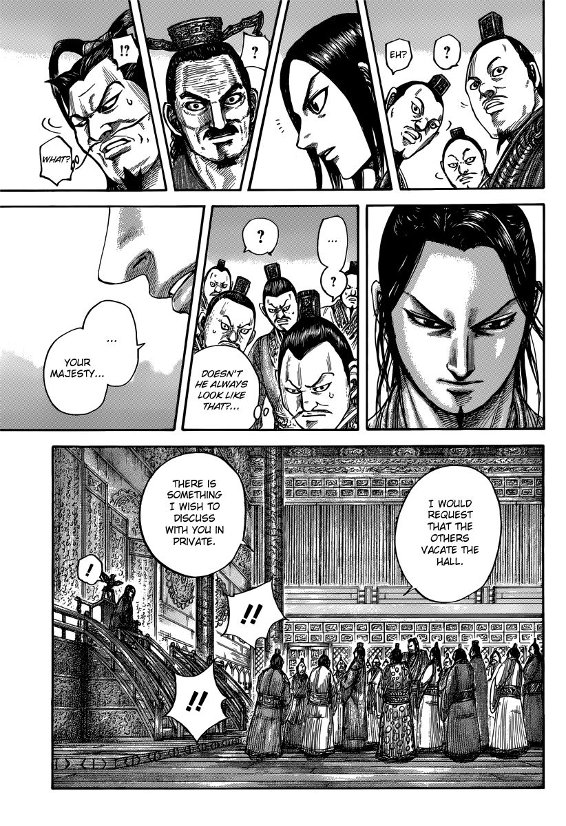 Kingdom - Chapter 500
