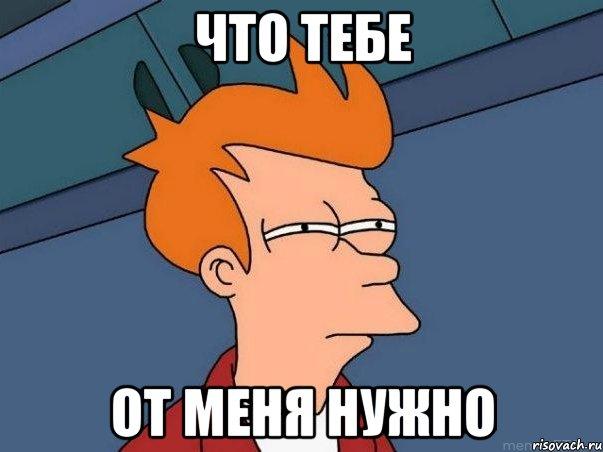 русский язык Как правильно