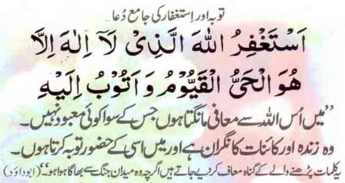 Tag: Urdu Mazmoon