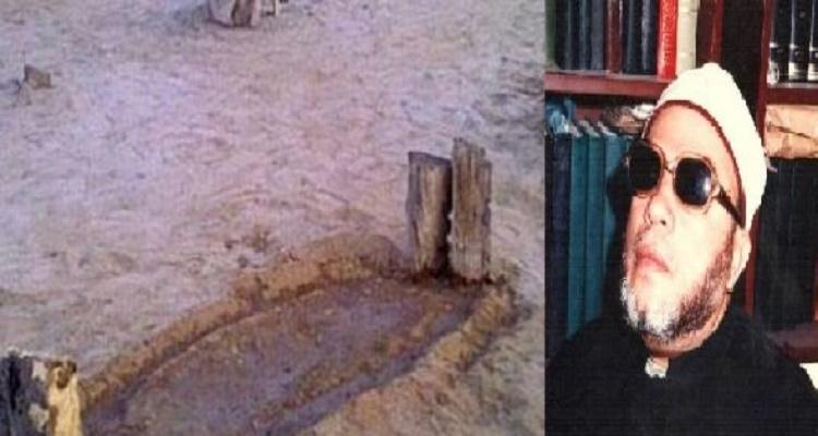 فتحوا قبر الشيخ كشك بعد 13 عاما لكى يدفنوا اخوه بجواره فوجدوا شىء أغرب من الخيال