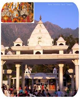 Shri Mata Vaishno Devi in Katra