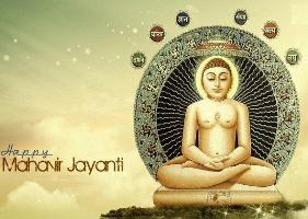 mahavir jayanthi quotes for whatsapp