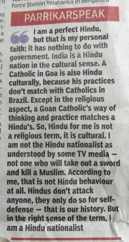 Hindu Information: 2019