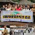 Mahasiswa Dong-A University, Korea Selatan, Belajar Bahasa dan Kultur Indonesia