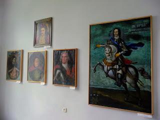 Руда. Музей. Портрети