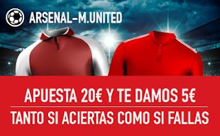 sportium promocion Arsenal vs Manchester United 2 diciembre