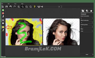 برنامج PhotoScissors لقص الصور