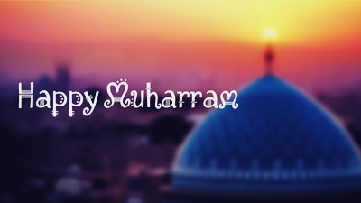 Happy Muharram 2017 Wishes, Greetings, Quotes, SMS, Message, Status, Shayari