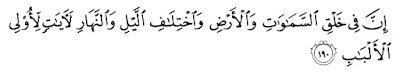 Ayat penciptaan alam semesta Ali Imran 190