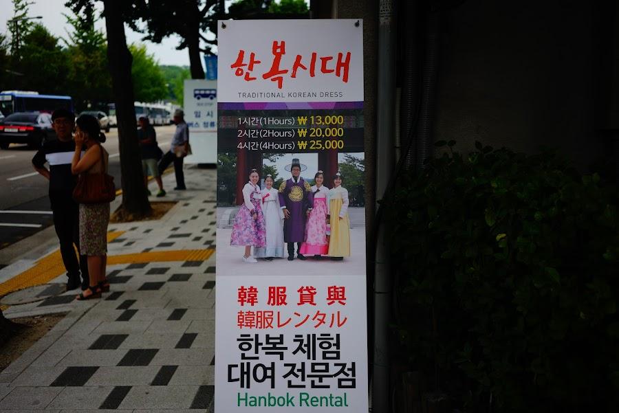 Hanbok rental prices, Seoul