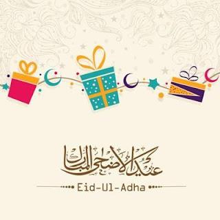 موعد ومواقيت صلاة عيد الاضحى اليوم 2018 الثلاثاء 21 أغسطس في جميع محافظات مصر