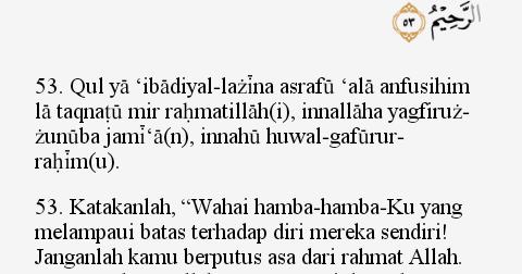 Tajwid Surat Az Zumar Ayat 53 Masrozak Dot Com