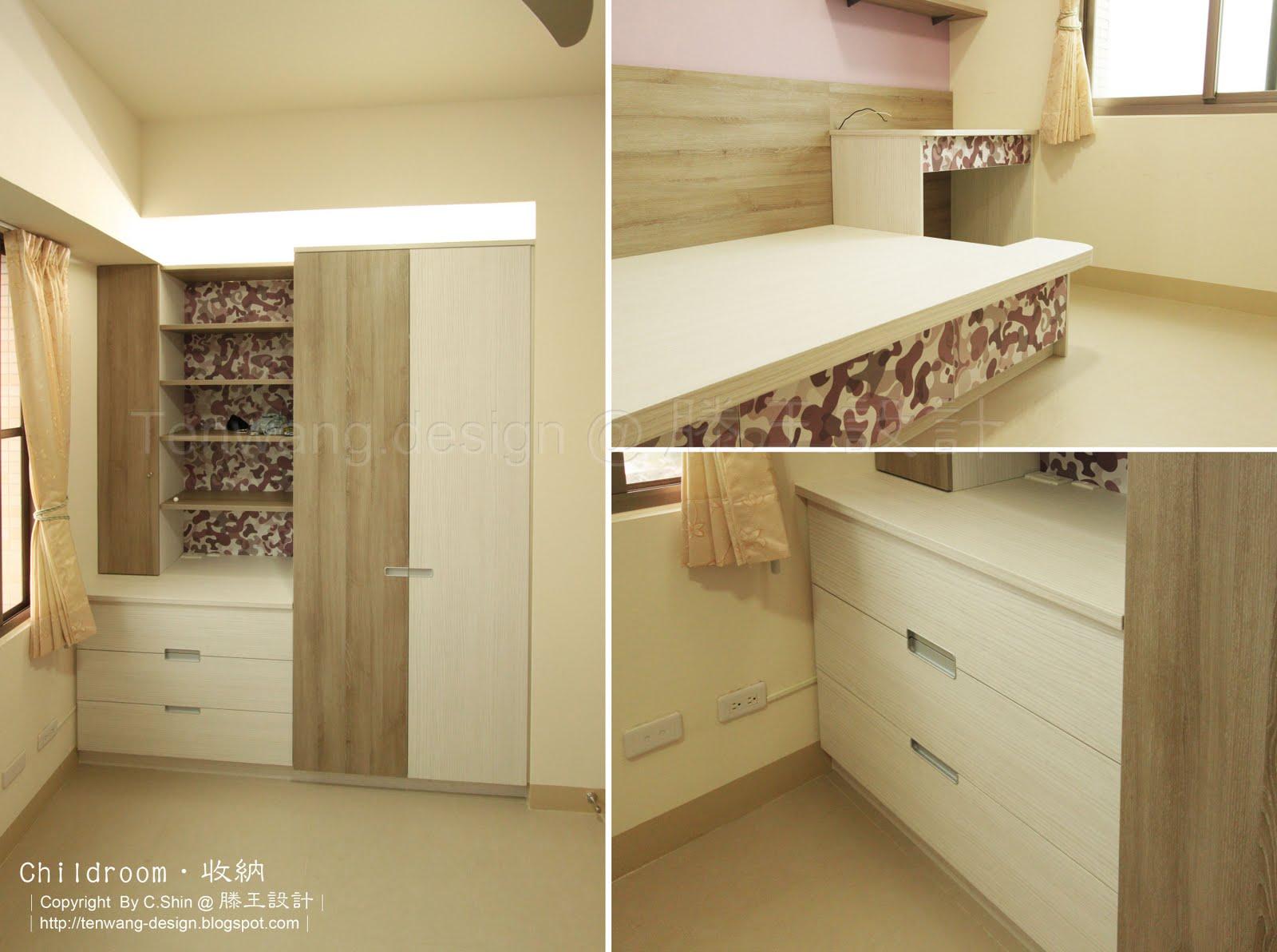 滕王室內設計工作室: 系統櫃規劃兒童房案例