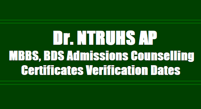 AP MBBS,BDS Admissions Counselling,Certificates Verification Dates 2017 Notification