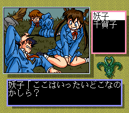 552256-mamono-hunter-yoko-makai-kara-no-tenkosei-turbografx-cd-screenshot.png