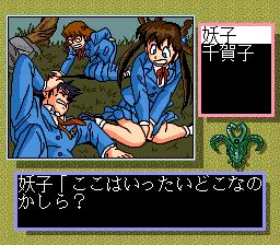 552256-mamono-hunter-yoko-makai-kara-no-tenkosei-turbografx-cd-screenshot.png