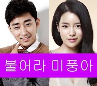 Blow Breeze Korean Drama