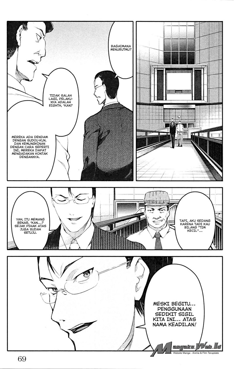 Darwin's Game Chapter 26-19