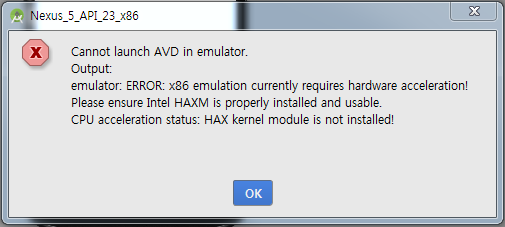 emulator emulator error x86 emulation currently requires hardware acceleration amd