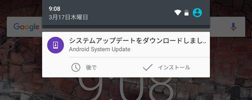 【Nexus7(2013) 】Android 6.0.1 (MMB29V)_1