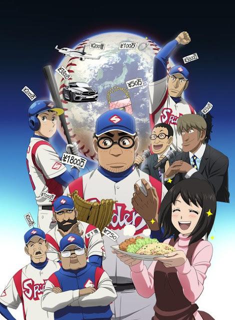 الموسم الثاني من أنمي Gurazeni قريبا في أكتوبر - موقع أنمي4يو Anime4U