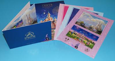 「上海迪士尼」特種郵票