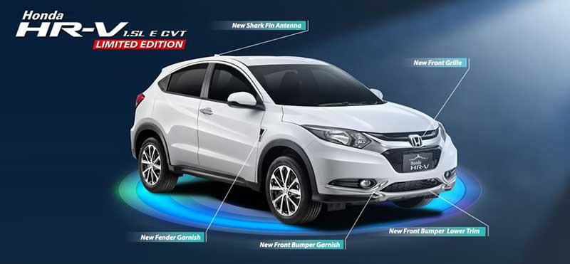 Honda HRV Limited Edition Bandung