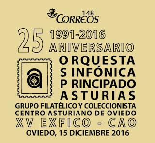Matasellos de la EXFICOCAO en el Centro Asturiano 2016