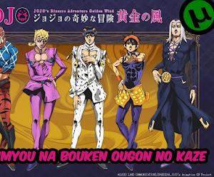 ▷ Descargar JoJo no Kimyou na Bouken Ougon no Kaze ✅ [39/39] [1080HD | 720P] [Sub Español] [MEGA-TORRENT]