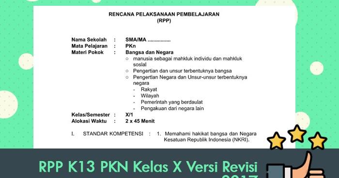 Inilah RPP K13 PKN Kelas X Versi Revisi 2017 | RPP ...