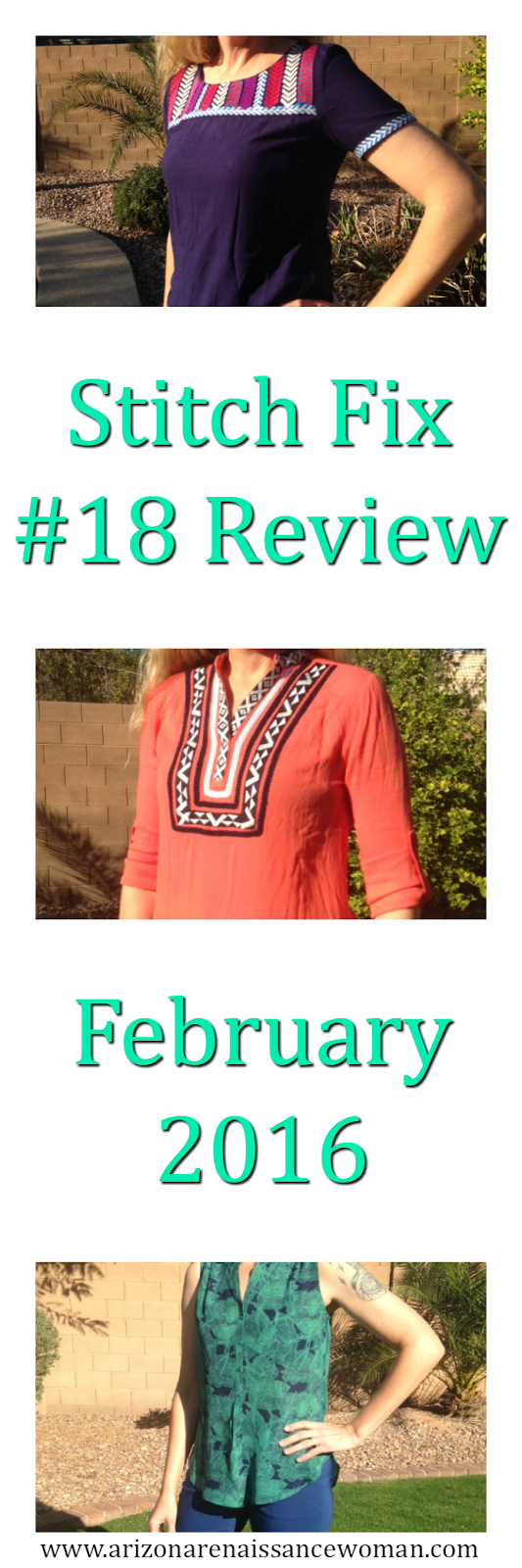 February 2016 Stitch Fix Review Collage