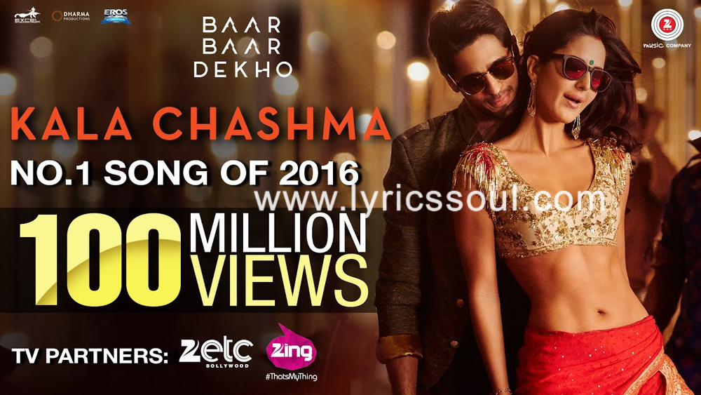 The Kala Chashma lyrics from 'Baar Baar Dekho', The song has been sung by Amar Arshi, Badshah, Neha Kakkar. featuring Sidharth Malhotra, Katrina Kaif, , . The music has been composed by Prem Hardeep, Badshah, . The lyrics of Kala Chashma has been penned by Amrik Singh, Kumaar