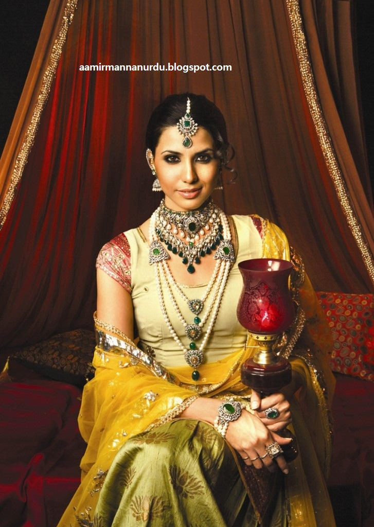Indian Hyderabad Bridal Jewellery Collection 18 Fashion