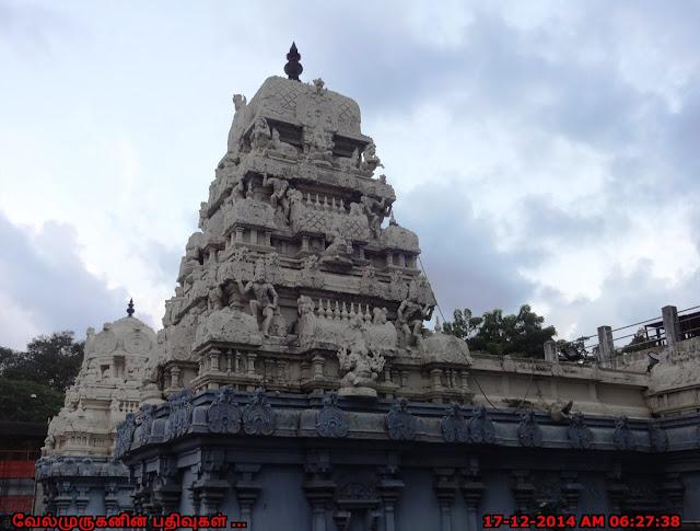 Madhya Kailash Ganesh Temple