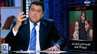 برنامج 90 دقيقه حلقة الثلاثاء 27-12-2016 مع معتز الدمرداش