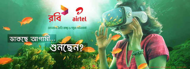 Robi+Airtel+Offer