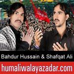 https://www.humaliwalyazadar.com/2018/09/bahdur-hussain-shafqat-ali-nohay-2019.html