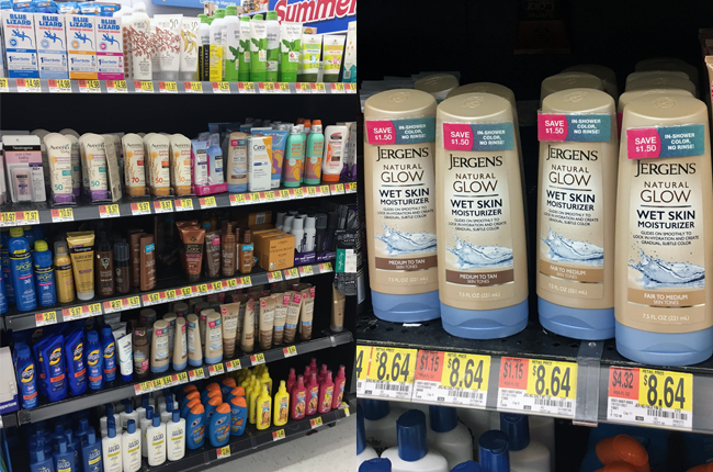 JERGENS Natural Glow Wet Skin Moisturizer available at Walmart