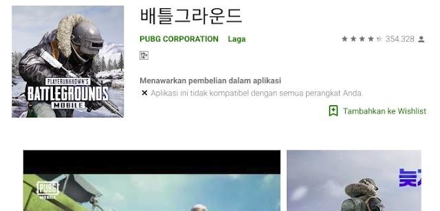 Cara update pubg korea - Untuk melakukan update PUBG ke versi kore ini tidaklah sulit sebenarnya. Hanya melakukan download ulang pada PUBG yang versi korea dan menginstallnya.