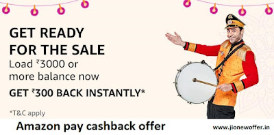cash back offer for jio recharge