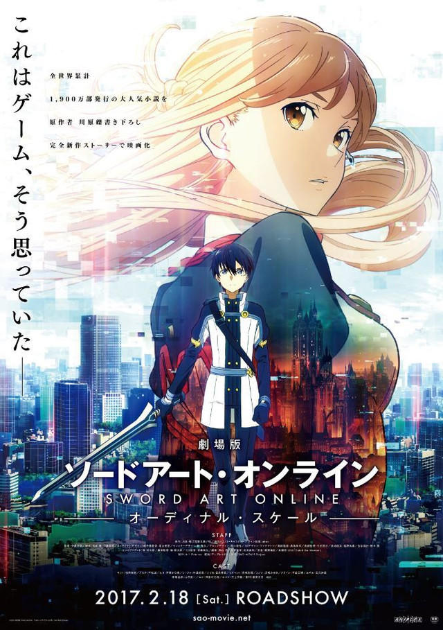 Sword Art Online: Ordinal Scale - nowy plakat filmu
