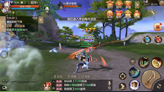 Download [天下] World v1.1.3 Apk Android