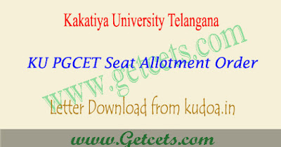 SVUCET seat allotment 2020-2021 svu pgcet results download