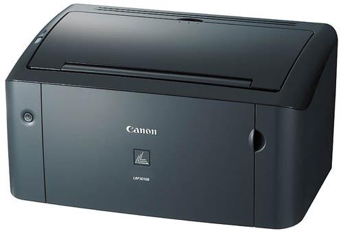 pilote imprimante canon lbp 1120