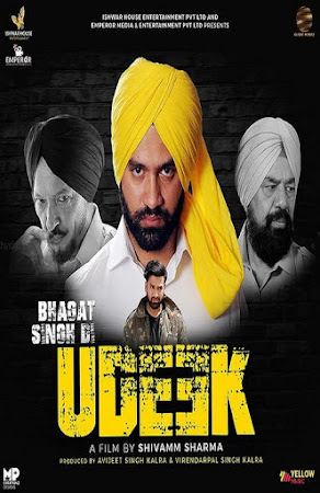 Poster Of Pollywood Movie Bhagat Singh Di Udeek Movie 2018 300MB DVDRip 480P Full Punjabi Movie