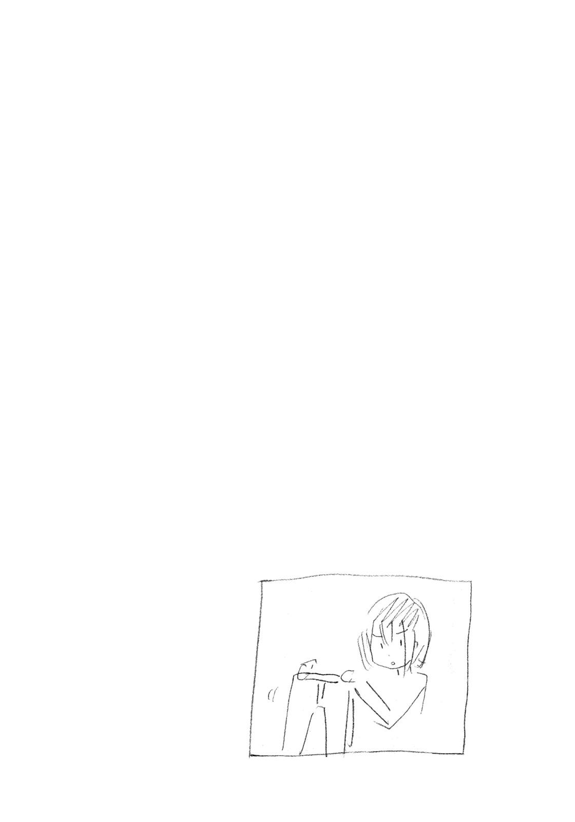 Minami-ke - Chapter 250